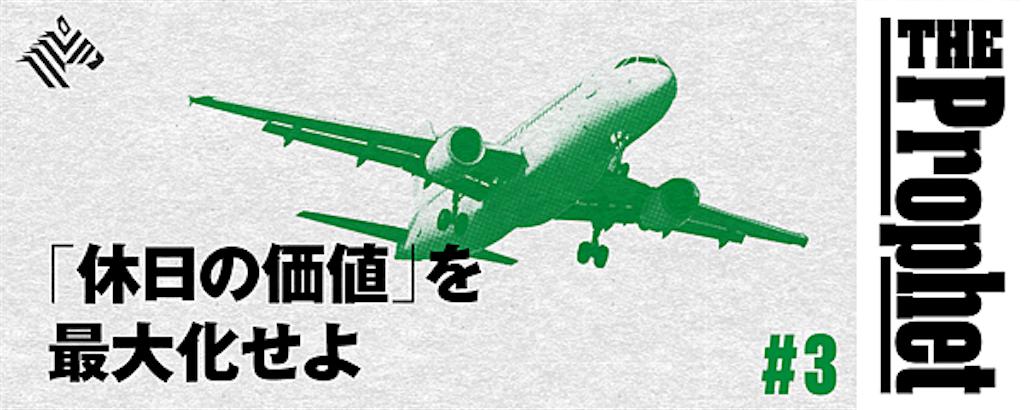 f:id:tomatsu1024:20190728214339p:image
