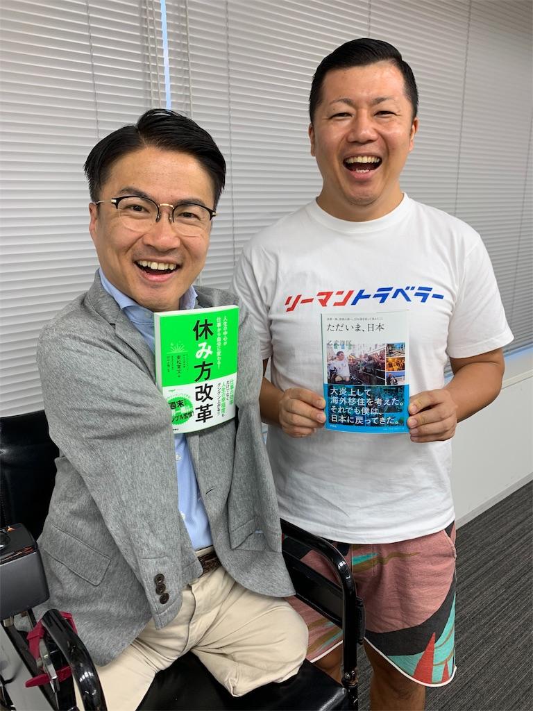 f:id:tomatsu1024:20190731194553j:image