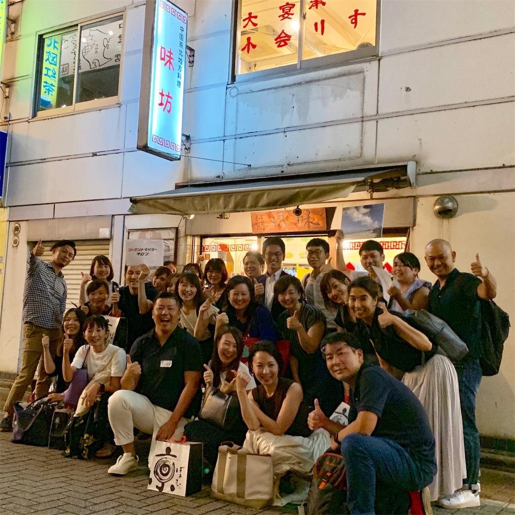 f:id:tomatsu1024:20190821184500j:image