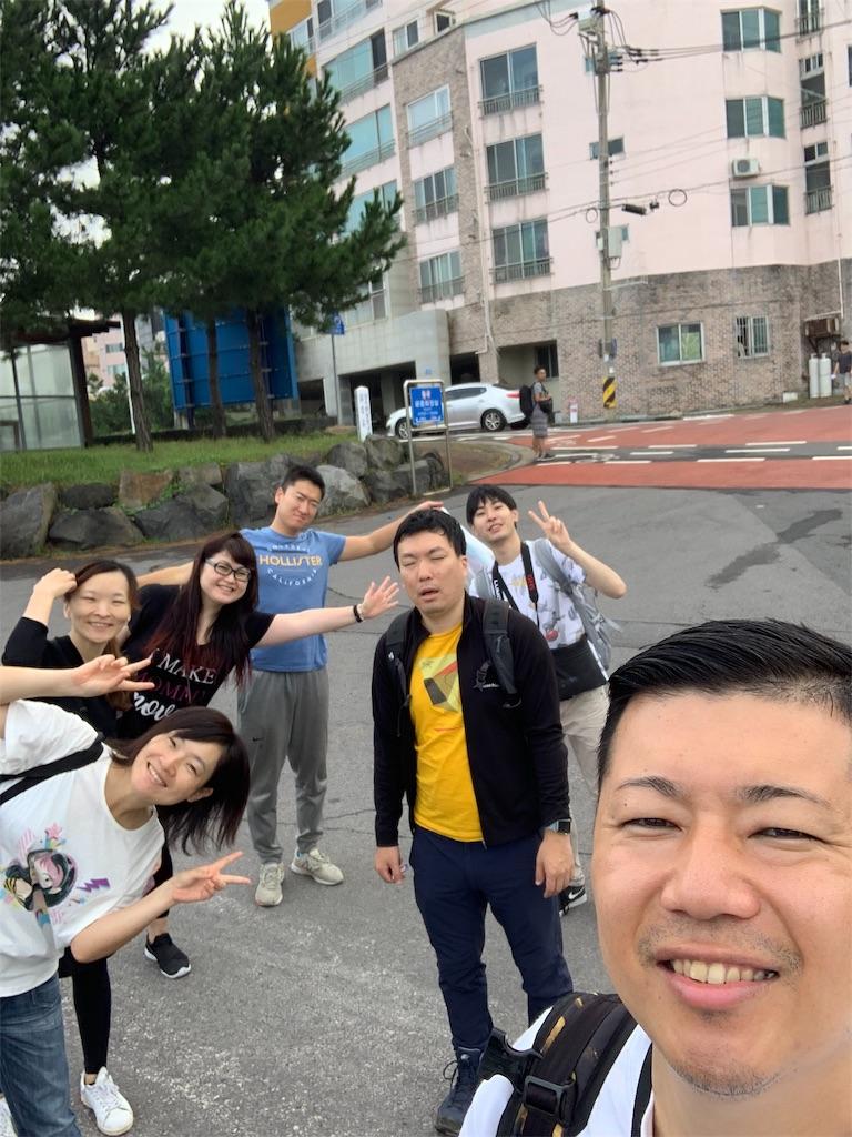 f:id:tomatsu1024:20190929211548j:image