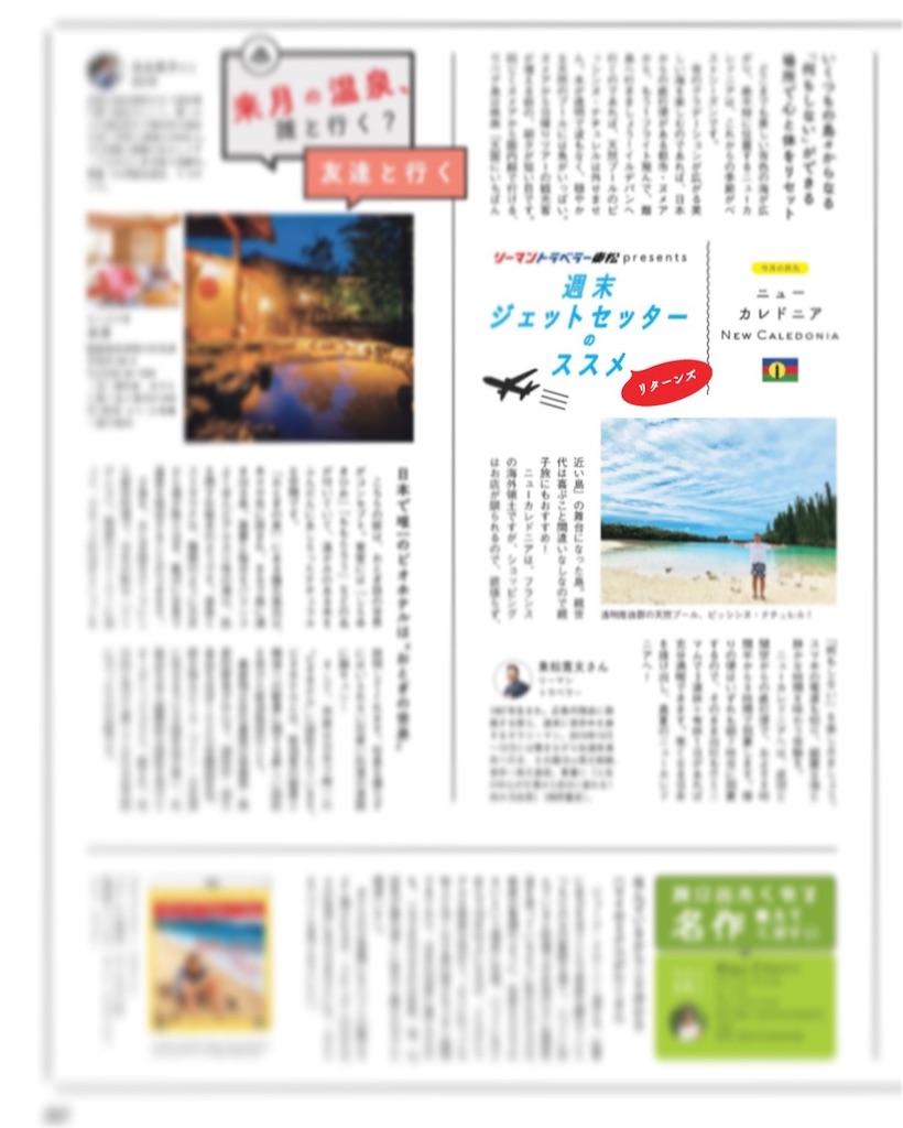 f:id:tomatsu1024:20190930200350j:image