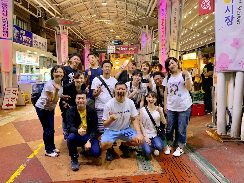 f:id:tomatsu1024:20191001205324j:image