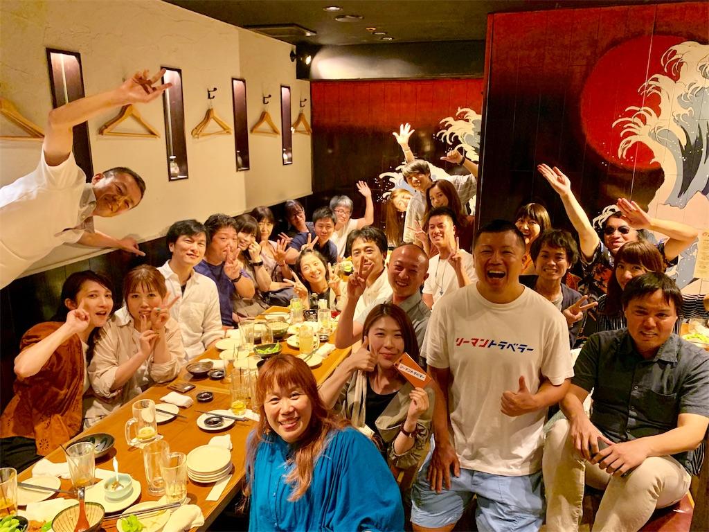 f:id:tomatsu1024:20191003005259j:image