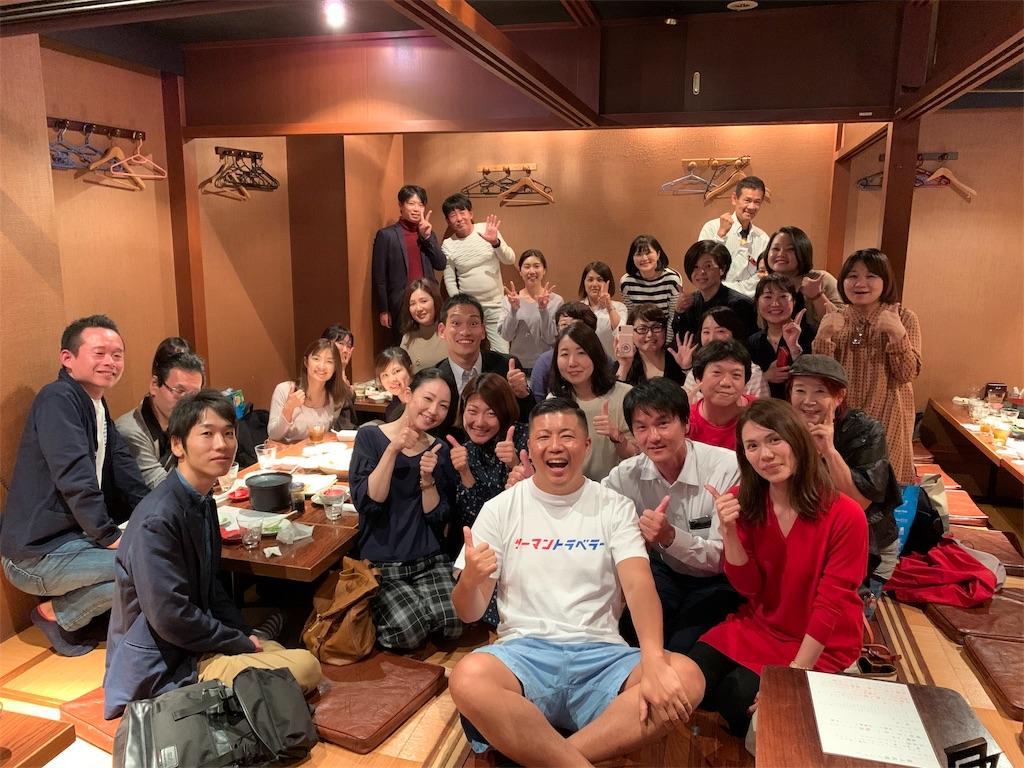 f:id:tomatsu1024:20191027125724j:image