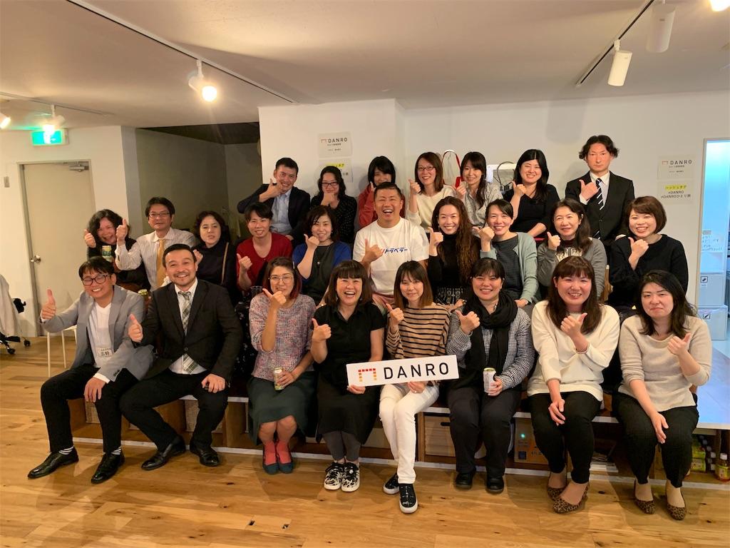f:id:tomatsu1024:20191108000636j:image
