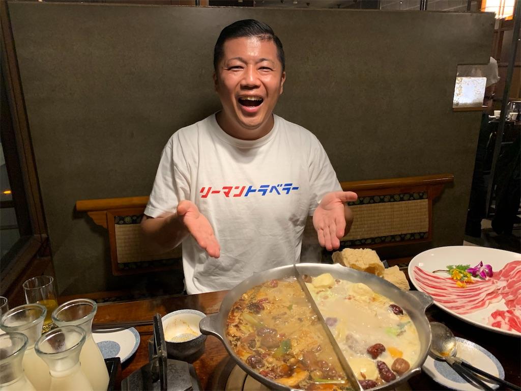 f:id:tomatsu1024:20191110154415j:image