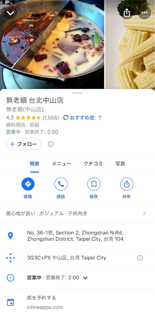 f:id:tomatsu1024:20191118140409j:image