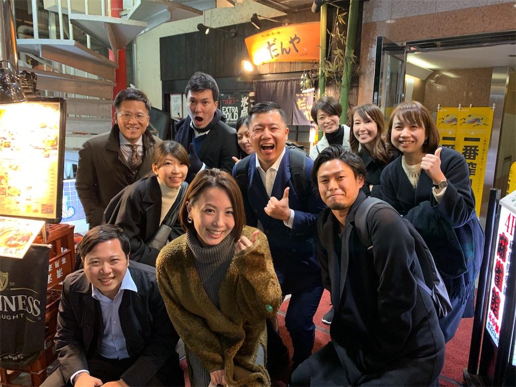 f:id:tomatsu1024:20191201194731j:image