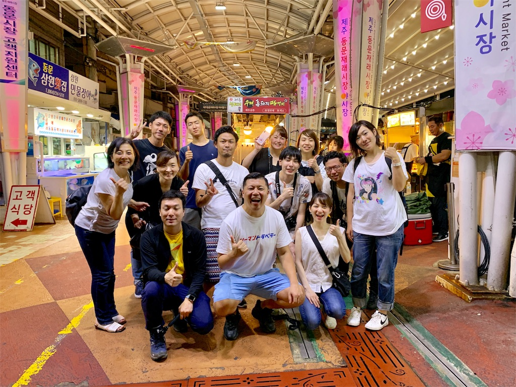 f:id:tomatsu1024:20191201194735j:image