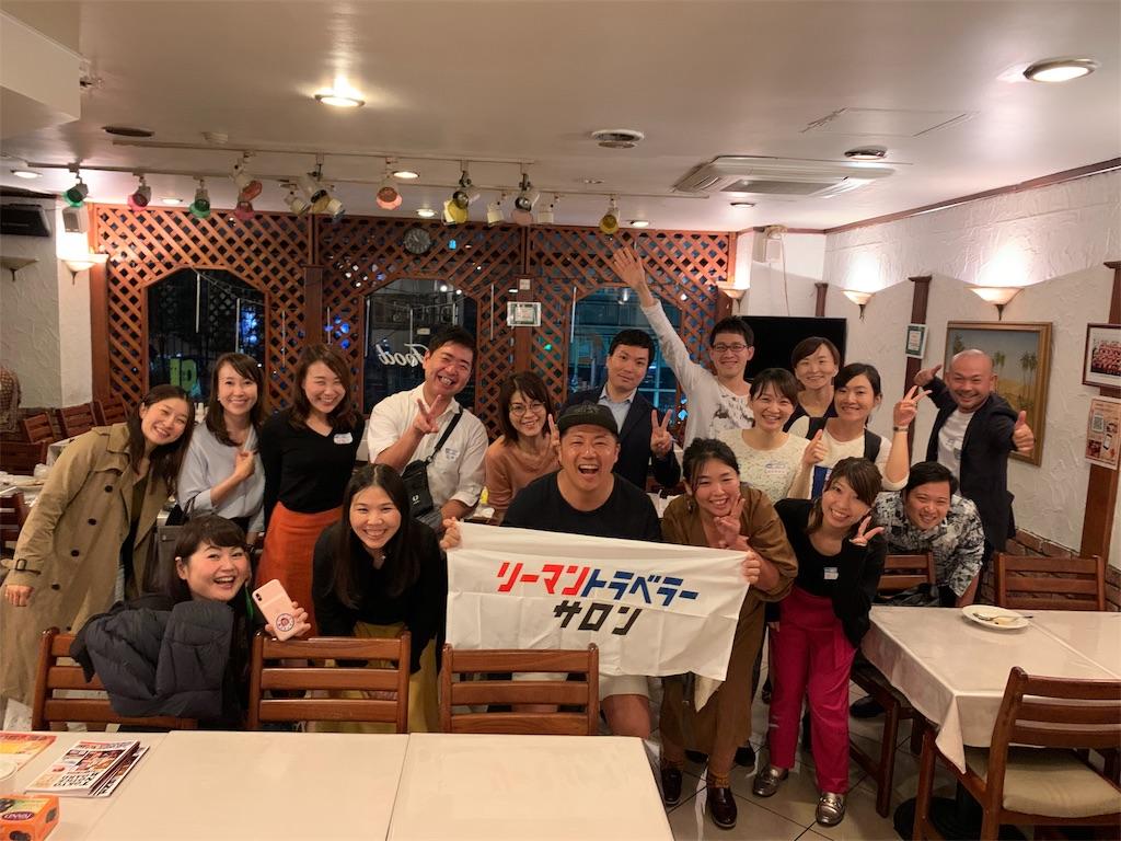 f:id:tomatsu1024:20191201194758j:image