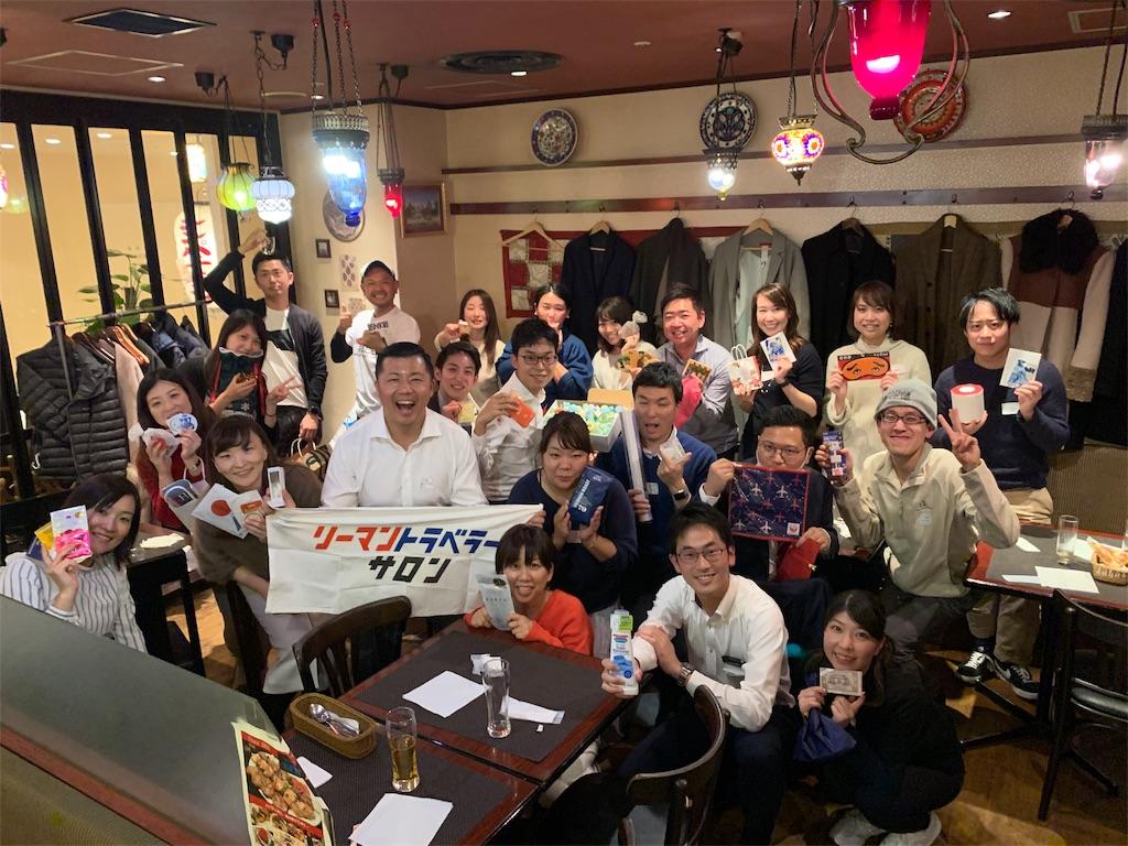 f:id:tomatsu1024:20191211225014j:image