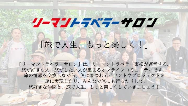f:id:tomatsu1024:20191213175752j:plain