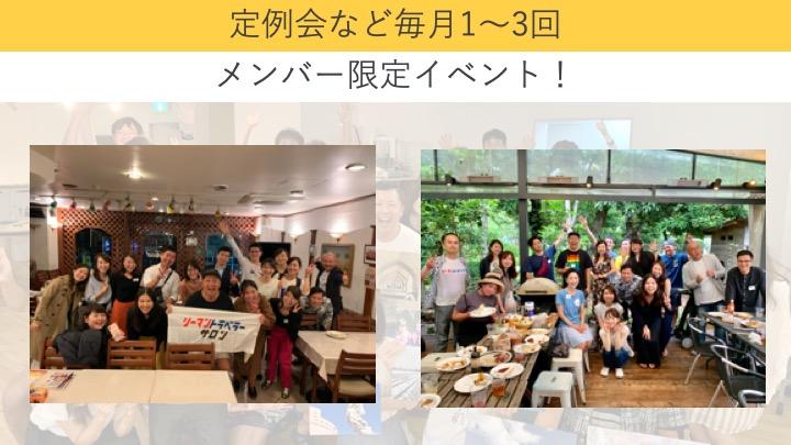 f:id:tomatsu1024:20191213175758j:plain