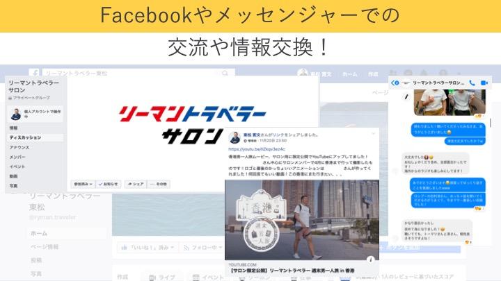 f:id:tomatsu1024:20191213175801j:plain