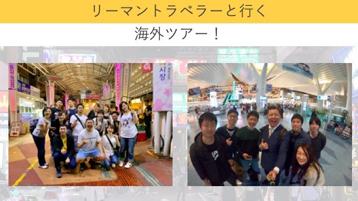 f:id:tomatsu1024:20191213175806j:plain