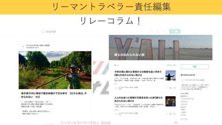 f:id:tomatsu1024:20191213175810j:plain