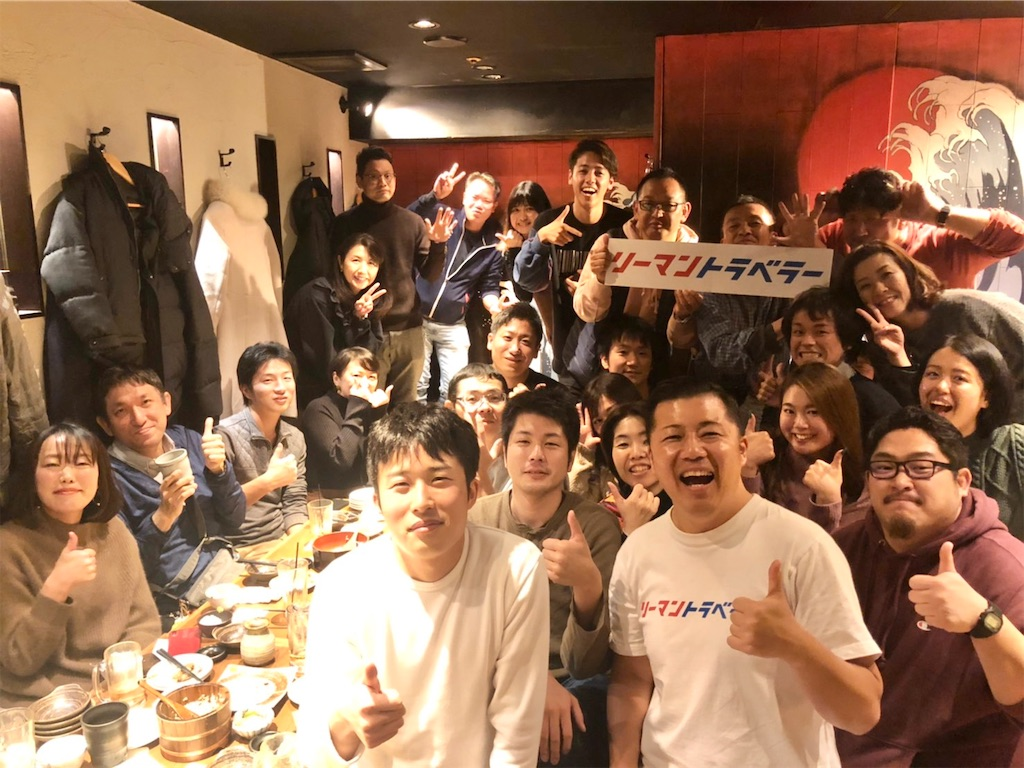 f:id:tomatsu1024:20191215000355j:image