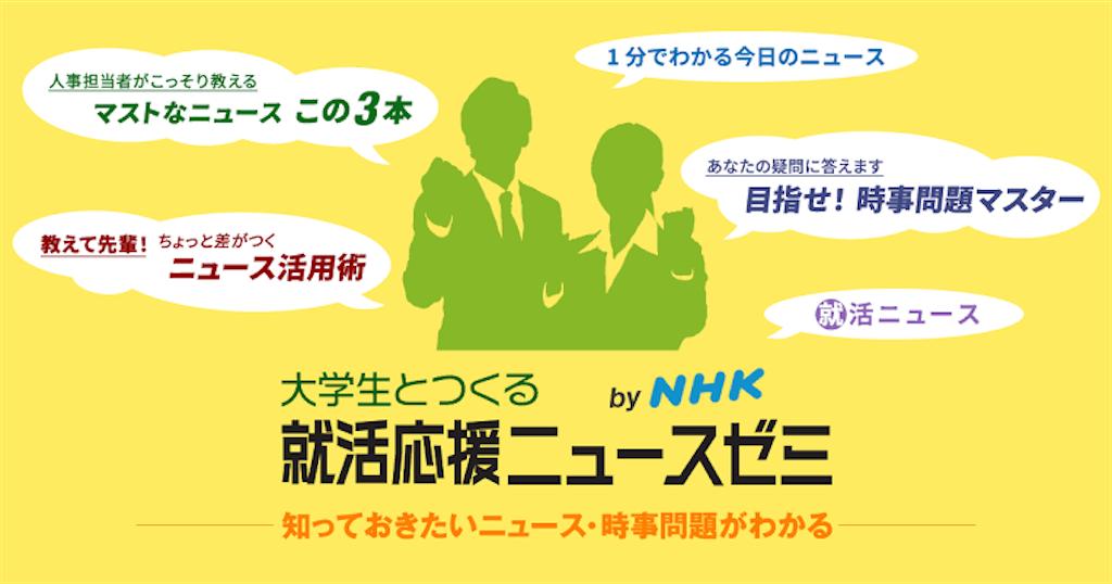 f:id:tomatsu1024:20191220211049p:image