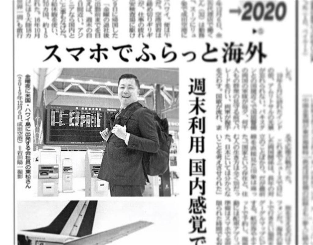 f:id:tomatsu1024:20200103062707j:image