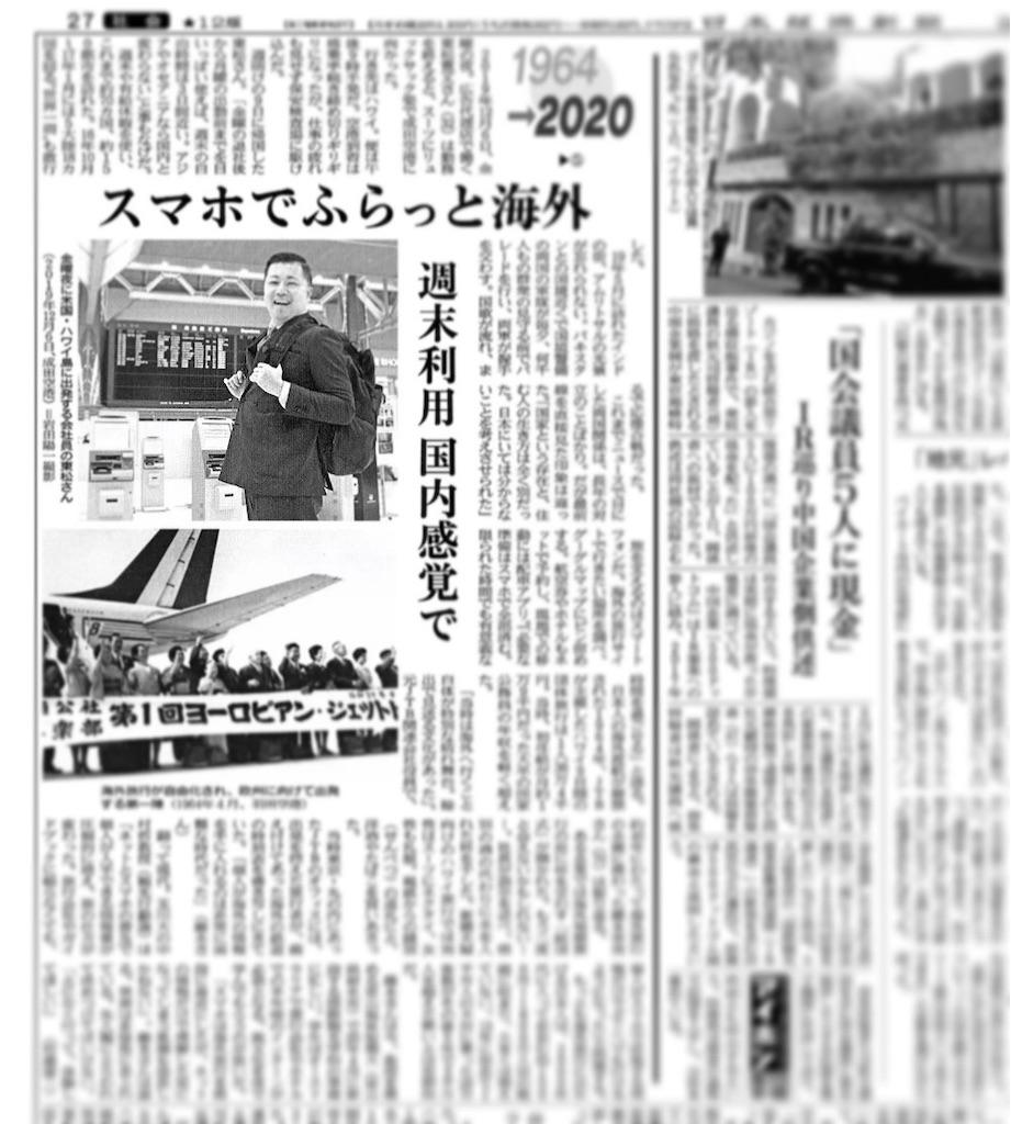 f:id:tomatsu1024:20200103062735j:image