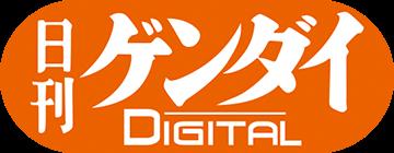 f:id:tomatsu1024:20200107193814p:plain