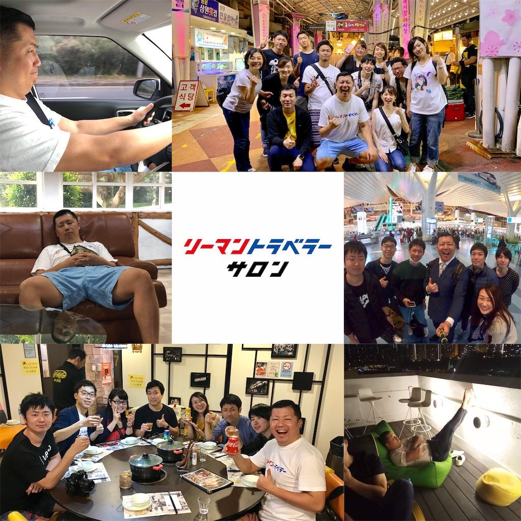 f:id:tomatsu1024:20200116050525j:image