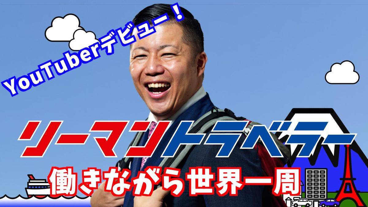f:id:tomatsu1024:20200123182837j:plain