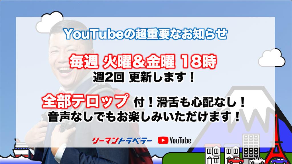 f:id:tomatsu1024:20200127174041p:image
