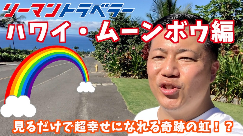 f:id:tomatsu1024:20200128161215j:image