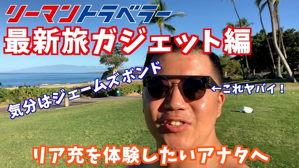 f:id:tomatsu1024:20200131182341j:plain