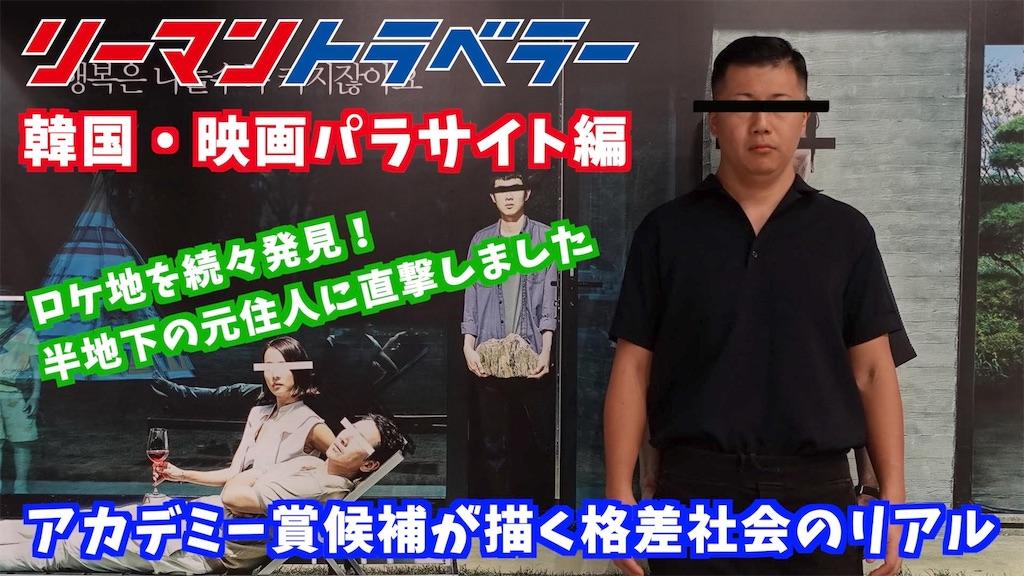 f:id:tomatsu1024:20200208091115j:image