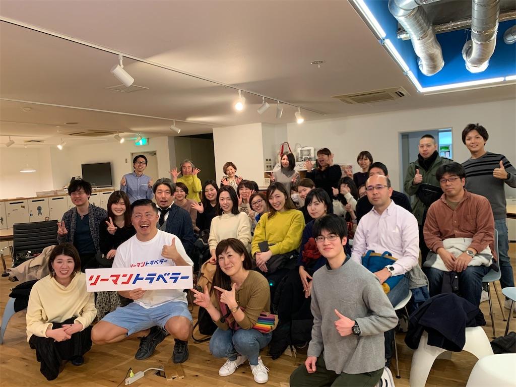 f:id:tomatsu1024:20200211192558j:image