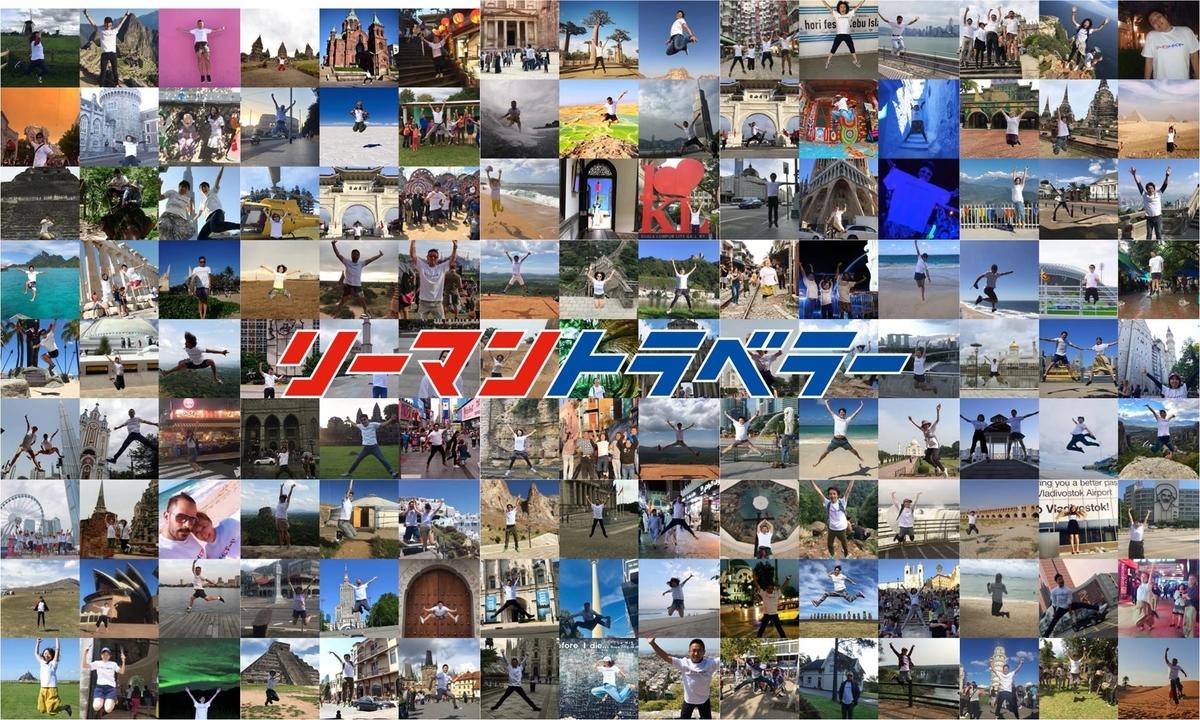 f:id:tomatsu1024:20200212121218j:plain