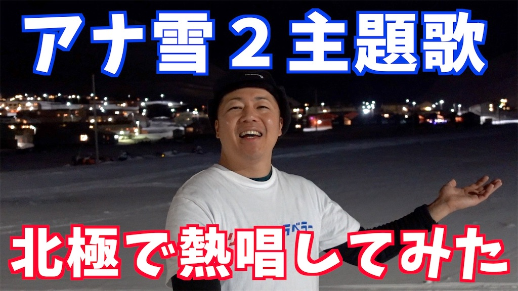 f:id:tomatsu1024:20200216092928j:image