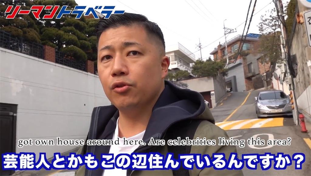 f:id:tomatsu1024:20200217160838j:image