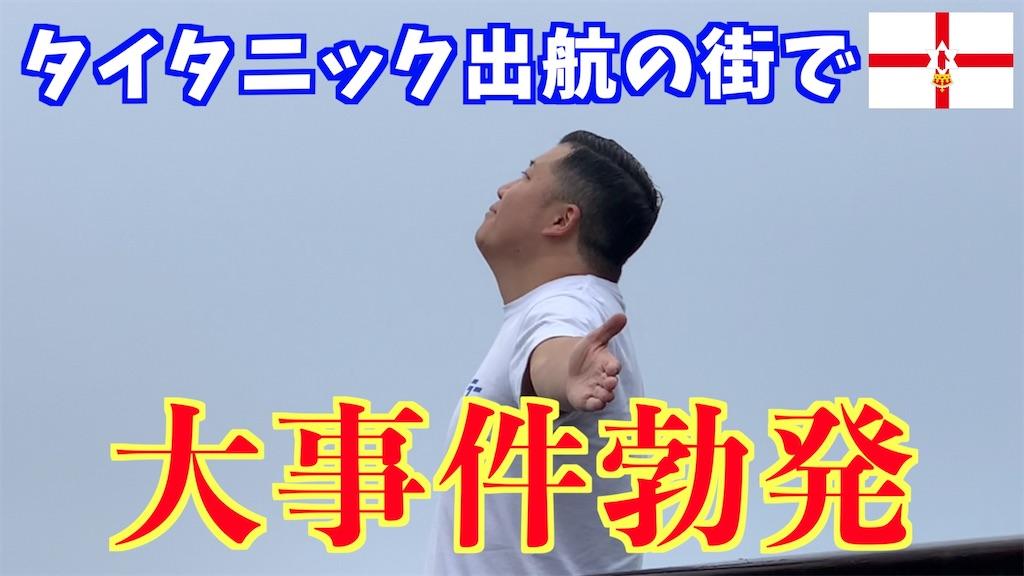 f:id:tomatsu1024:20200218192512j:image