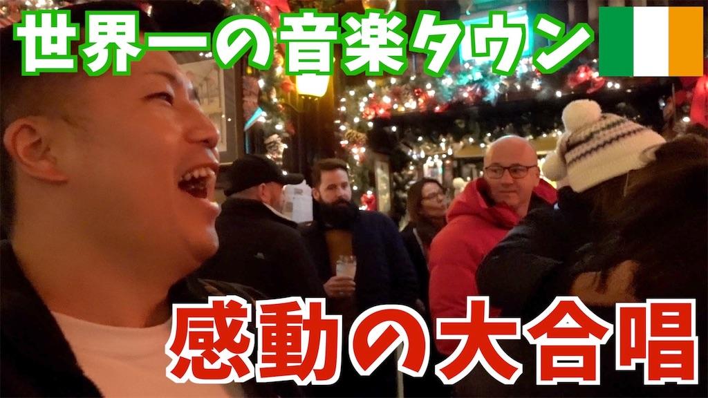 f:id:tomatsu1024:20200221183111j:image
