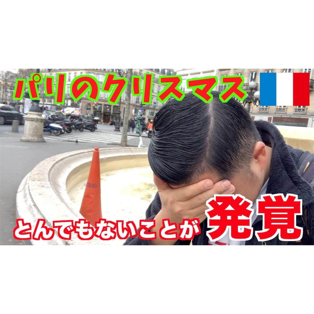 f:id:tomatsu1024:20200225222823j:image