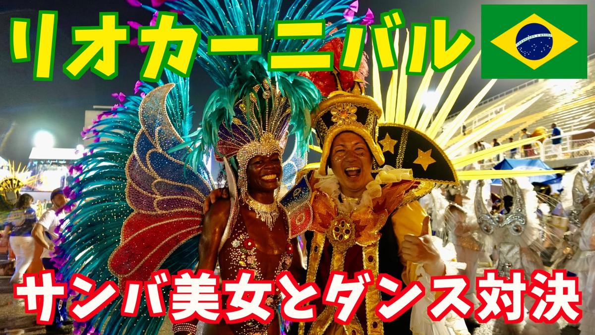 f:id:tomatsu1024:20200228181439j:plain