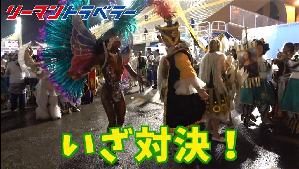 f:id:tomatsu1024:20200302181302j:image