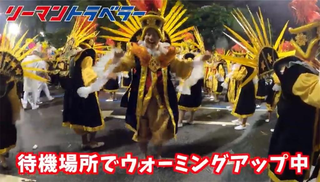 f:id:tomatsu1024:20200302181308j:image