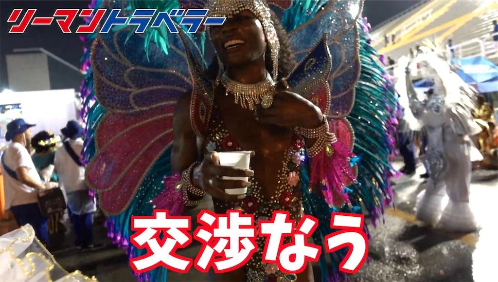 f:id:tomatsu1024:20200302181400j:image