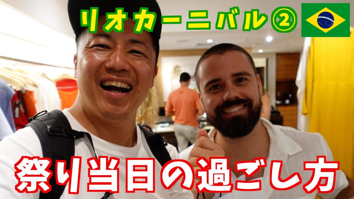 f:id:tomatsu1024:20200304024354j:plain