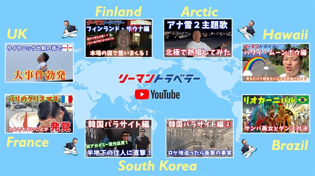 f:id:tomatsu1024:20200304195726j:image