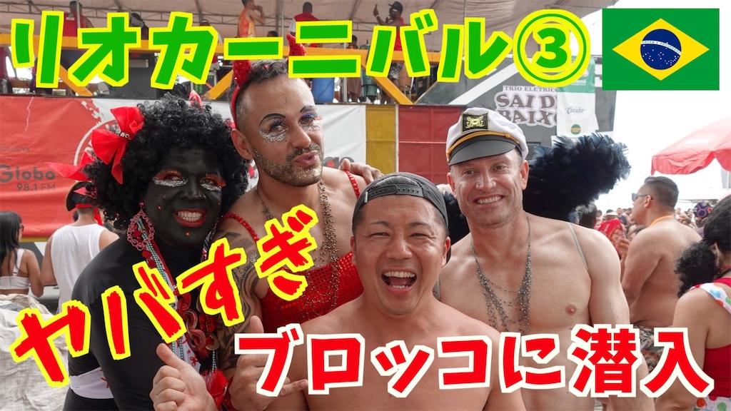 f:id:tomatsu1024:20200306180513j:image