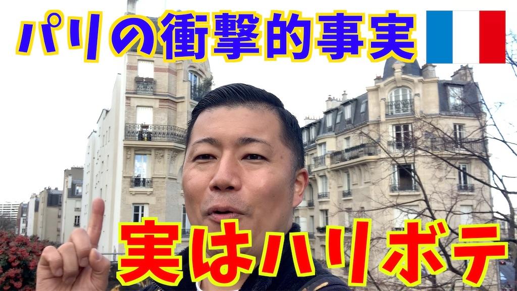 f:id:tomatsu1024:20200310204906j:image