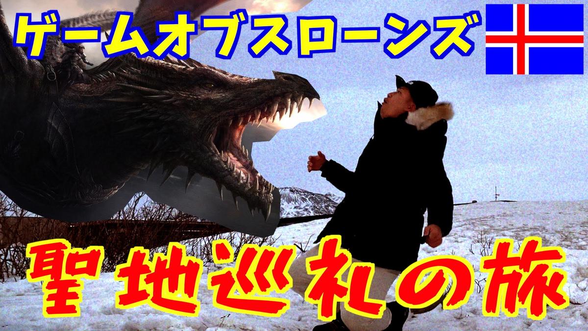 f:id:tomatsu1024:20200313131946j:plain