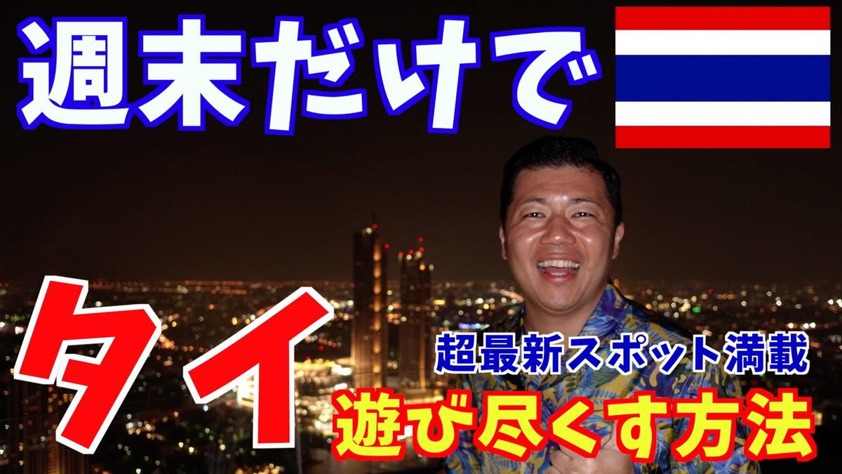 f:id:tomatsu1024:20200318161544j:plain