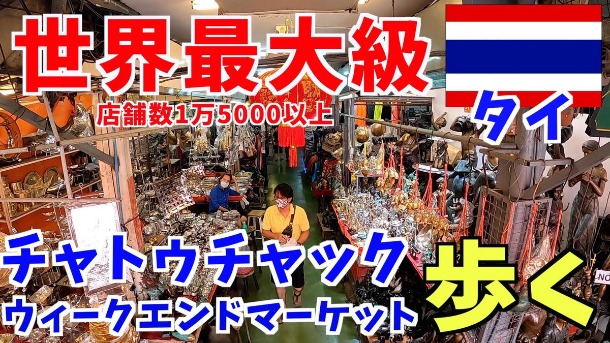 f:id:tomatsu1024:20200319230539j:plain