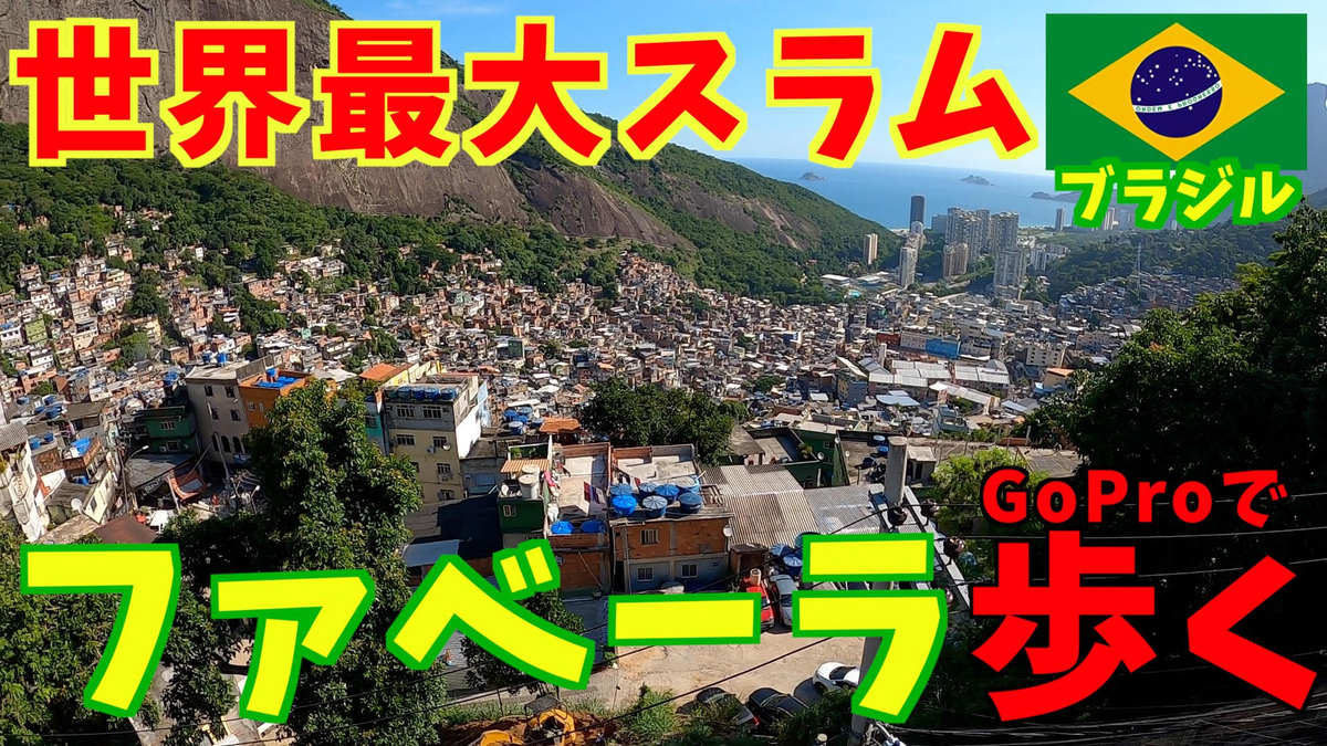 f:id:tomatsu1024:20200324175205j:plain